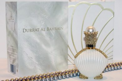 Reehat-Al-Atoor-Pearls-collection-5